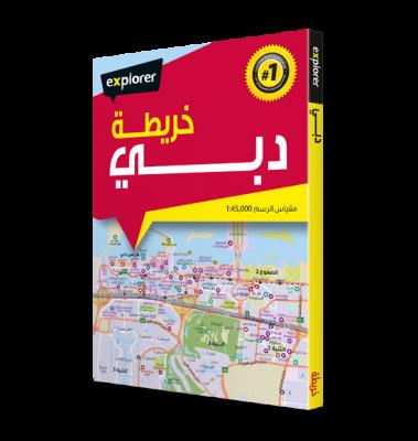 Dubai Map (Arabic)