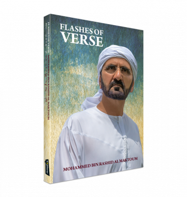Flashes of Verse (Large)
