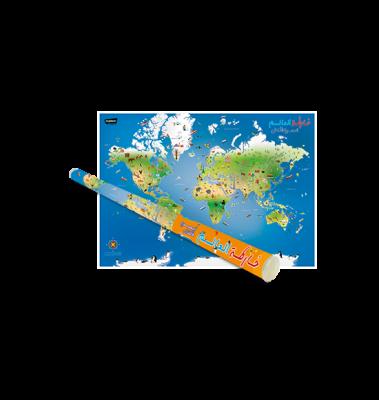 Children's Illustrated World Map (Arabic)