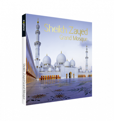 Sheikh Zayed Grand Mosque -Day (Paperback)