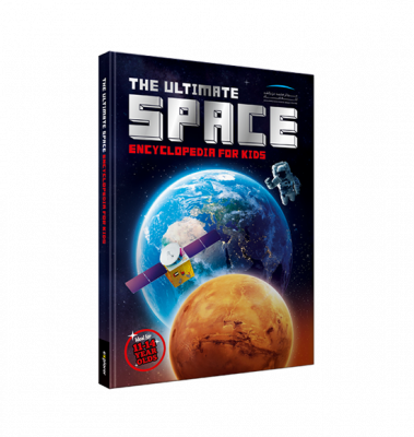 The Ultimate Space Encyclopedia For Kids